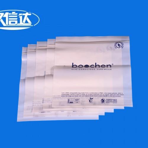 PLA corn starch biodegradable bone bag