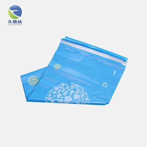 Biodegradable Mail Bag
