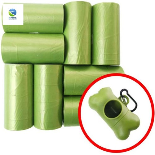 Compostable Eco Friendly Poop Bags
