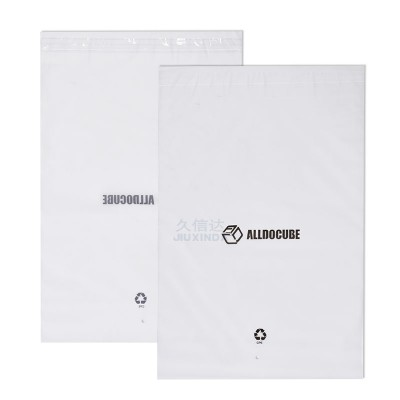 hot sale compostable bio compostable bag for cosmetic plastic phone case packaging bag