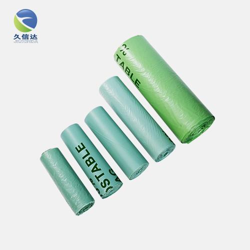 Trash biodegradabale bag