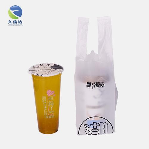 Biodegradable environmental protection plastic bag
