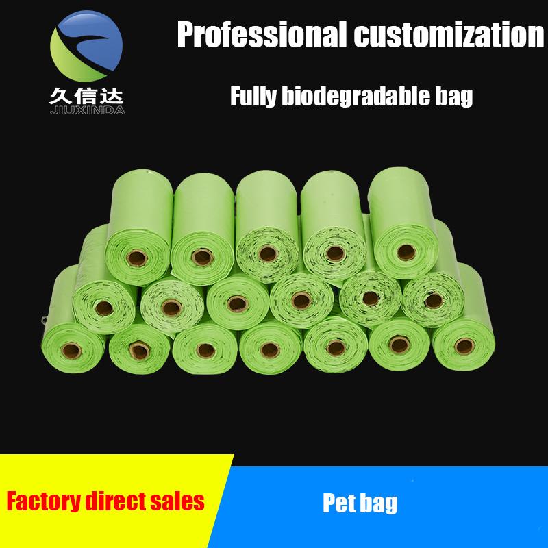 Milky white translucent plastic bag_degradable packaging bag manufacturer