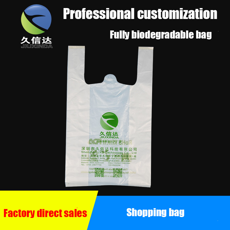 Which is better for fully degradable medical vest bag?