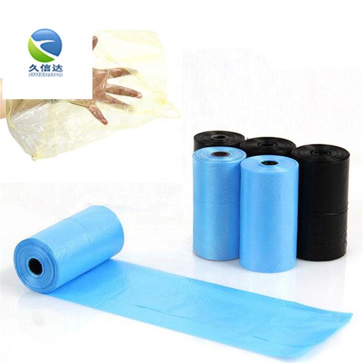 PLA+PBAT Vacuum Seal Bags For Clothes