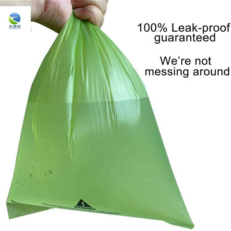 Biodegradable Dog Poop Bag