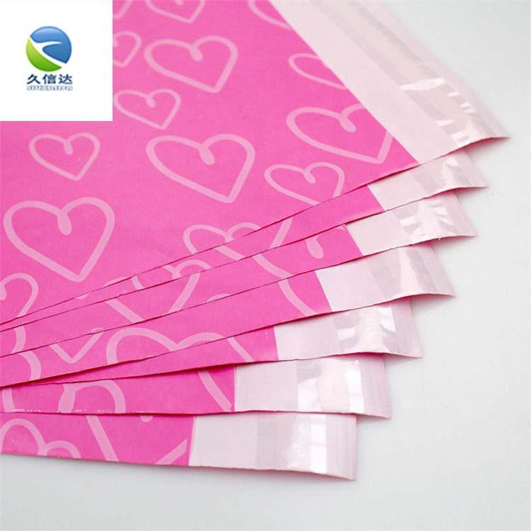 Biodegradable PLA+PBAT material usps shipping bags