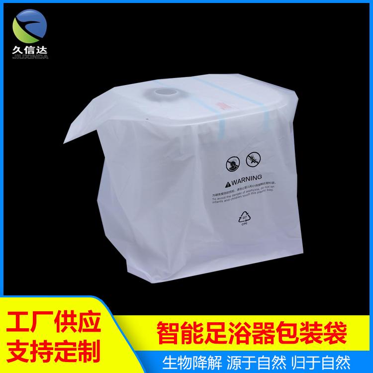 PBAT Smart Foot Bath Packaging Bag