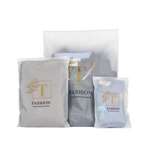 Clothing zipper bag|plastic zipper bag manufacturer