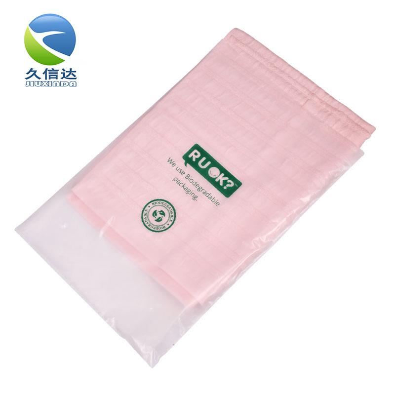 PLA packaging bags|environmentally friendly packaging