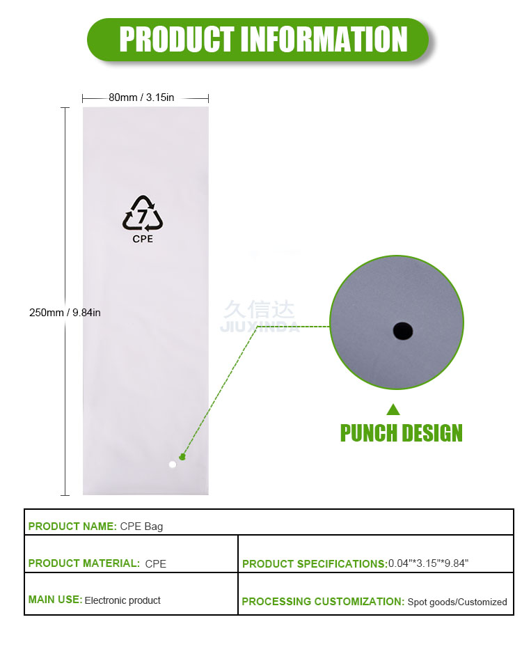usb cable packaging bag plastic bag free shipping